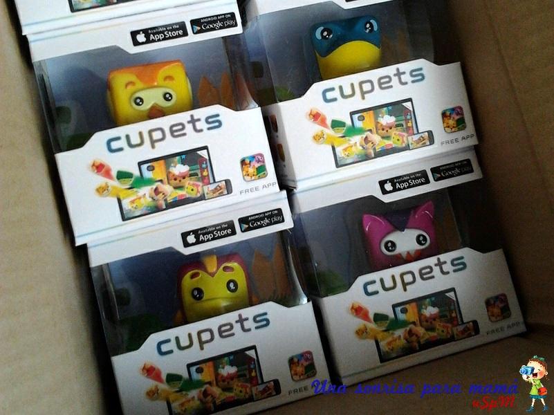 cupets mascotas virtuales