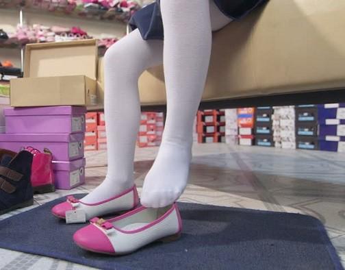 La imagen tiene un atributo ALT vacío; su nombre de archivo es zapatos.jpg